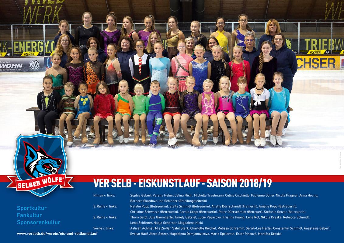 VER_Nachwuchs_2018_EKL